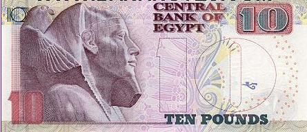 10 Egyptian Pound (Front)