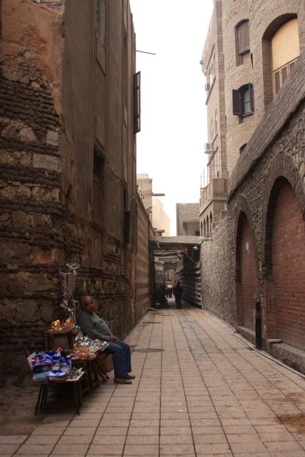 Coptic Area