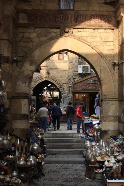 Khan el-Khalili Market III