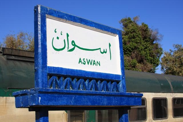 Aswan Sign