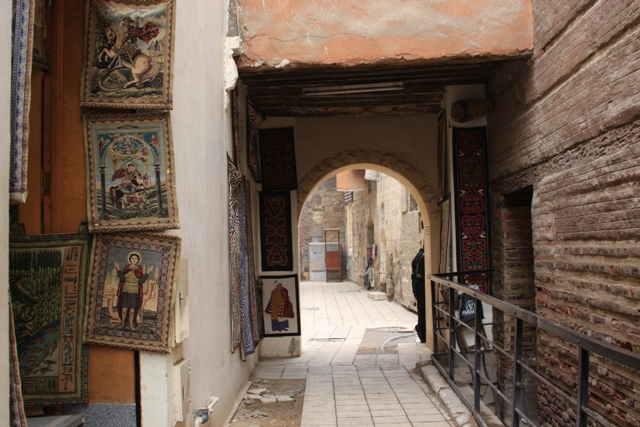 Street in Coptic Area