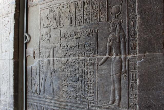 Hieroglyphics II