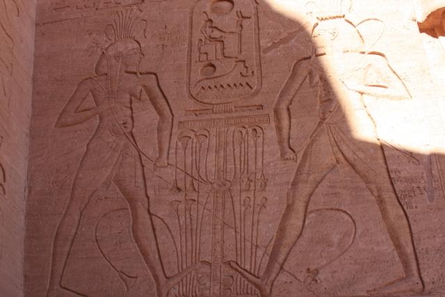 Hieroglyph II