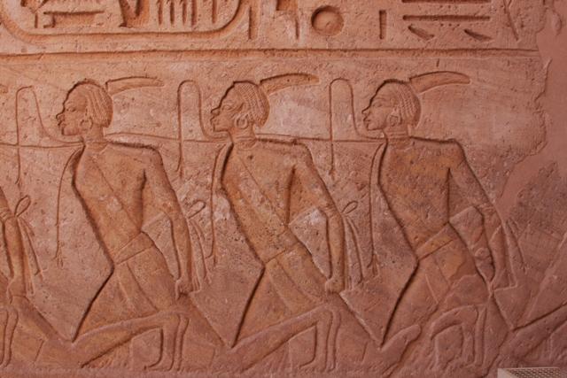Hieroglyph I