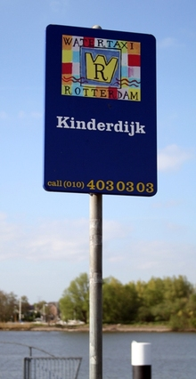 Kinderdijk_sign